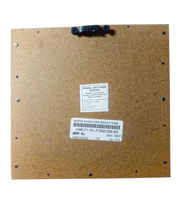 DHOKRA 4X4 INCH LEAF MAOUNT FRAME Assorted design