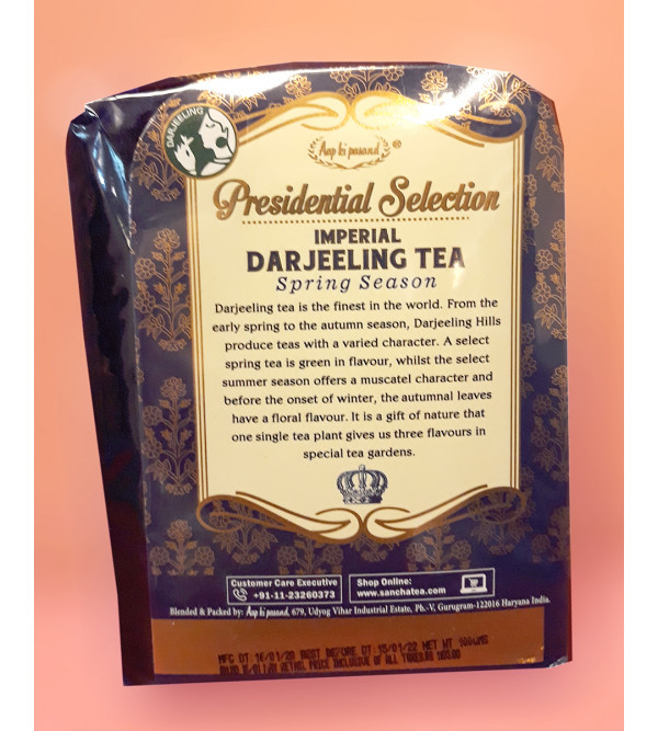 Darjeeling Tea PS Imperial 100gm