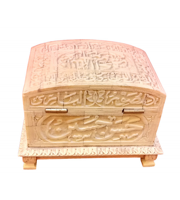 BOX CAMEL BONE HANDCARVED 5 inch height 7 inch breadth