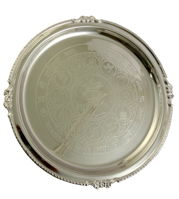 Handicraft Brass Silver Plated Pooja Thali 7 Pcs Set