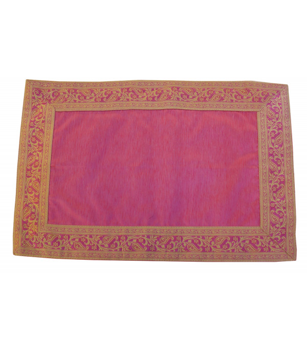 HANDICRAFT MAT SILK SET BANARAS 13x19 INCH