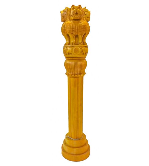 Kadamba Wood Handcrafted Ashoka Pillar