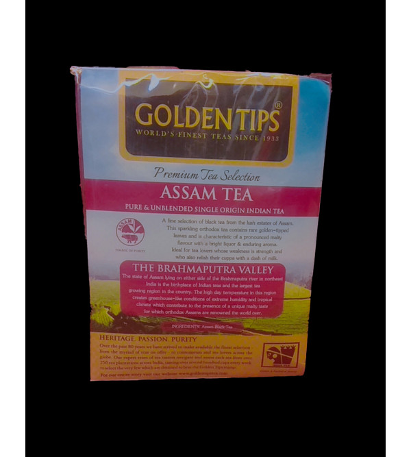 Pure Assam Tea 250gm Brocade Pouch