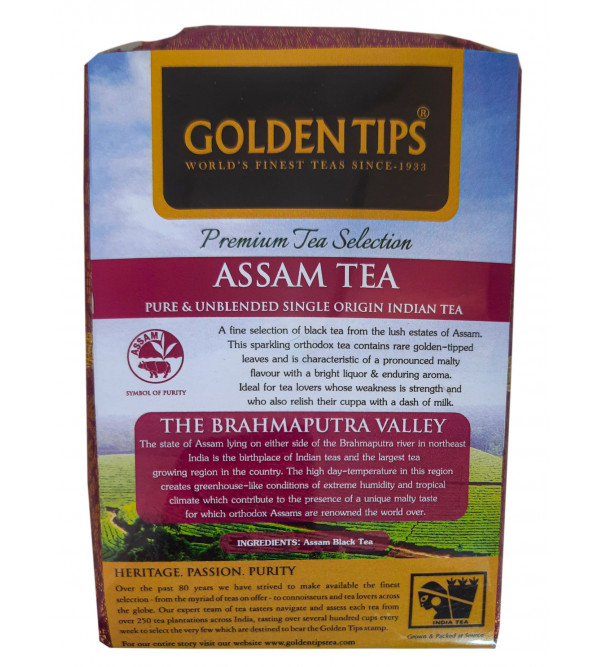 Pure Assam tea 100gm Brocade pouch