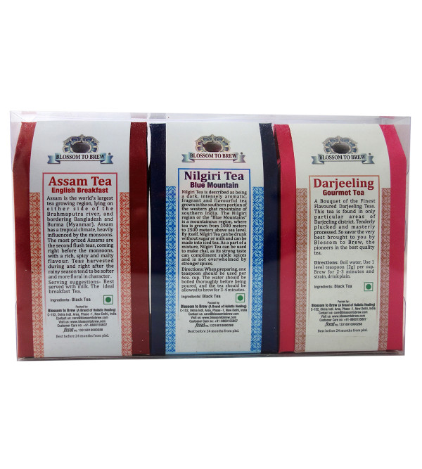 Planters Pride Set of three 150 gm tea