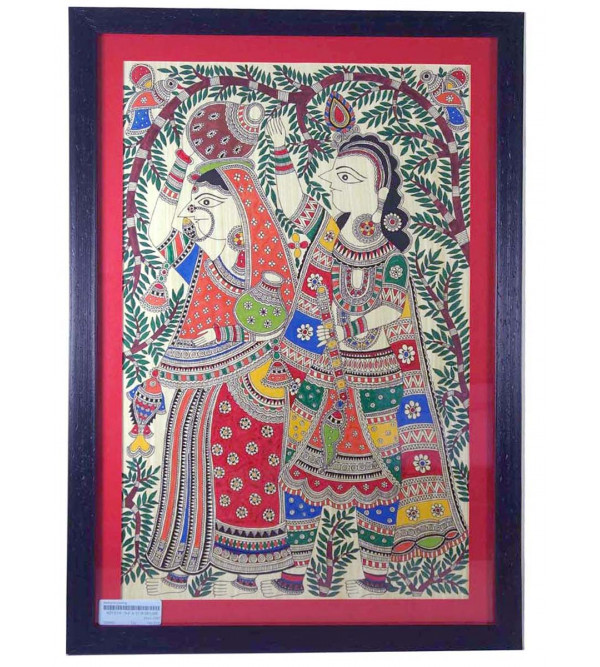 Handmade Madhubani painting  25.5x17.5 cm