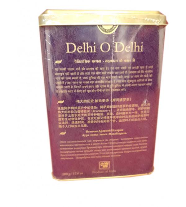 Delhi O Delhi Assam Black Leaf Tea In Metal Caddy 500 gm