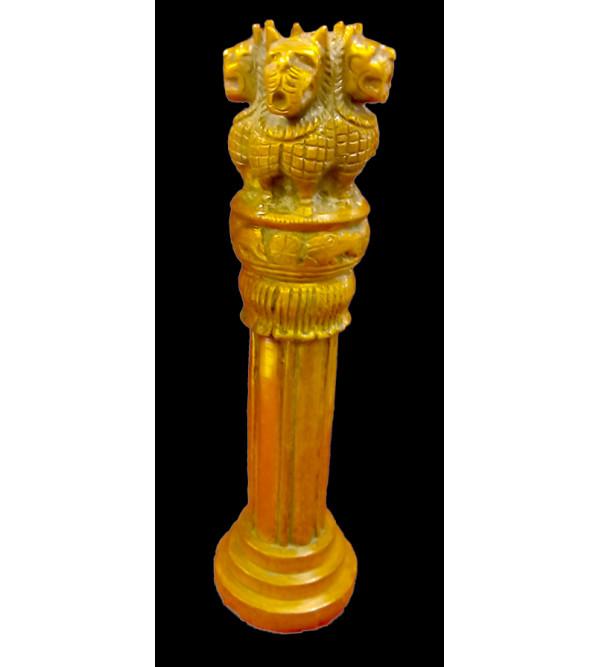 Brass Handcrafted Ashoka Pillar 10inch