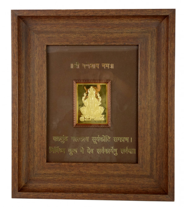 HANDICRAFT WALL MEMENTO GOLD PLATED ASSORTED WOODEN FRAME