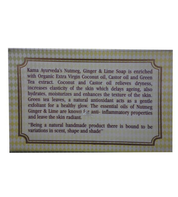 Nutmeg Ginger  Lime Soap  125g