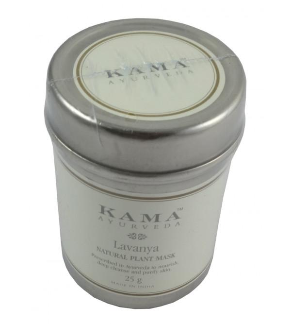 KAMA Lavanya 25gm