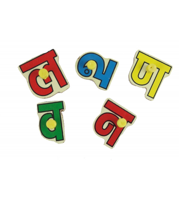 HANDICRAFT WOODEN EDUCATIONAL TOYS HINDI CONSONANTS PUZZLE