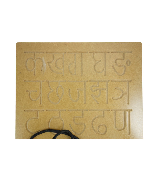 HANDICRAFT WOODEN EDUCATION TOY CARVING HINDI