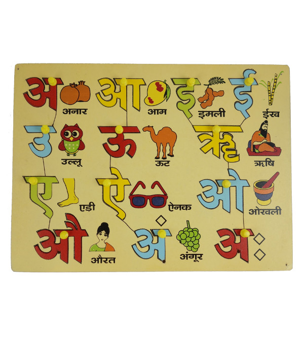 HANDICRAFT WOODEN EDUCATION TOY HINDI VOWELS STRIP