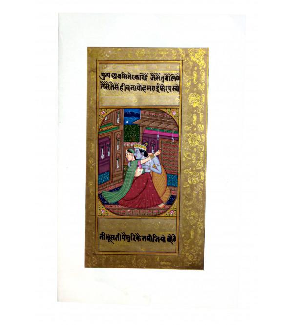 Radha Krishna silk painting 7x11 Inch