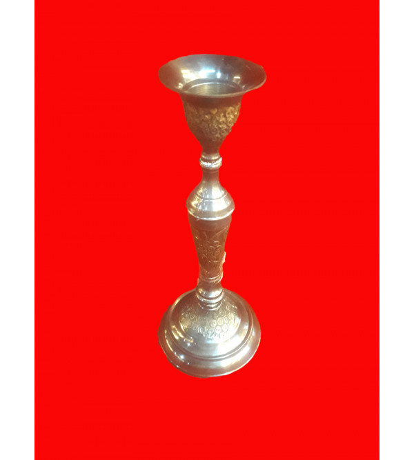 Brass Candle Stand 9.5 Inch