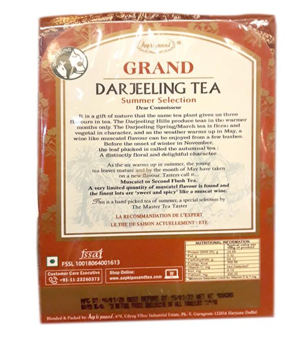 Darjeeling Grand Tea 250gm