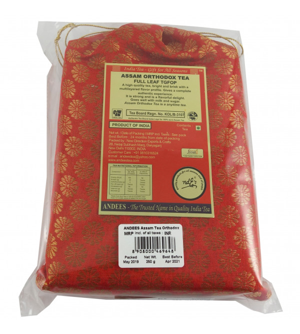 Assam Tea Orthodox 250gm