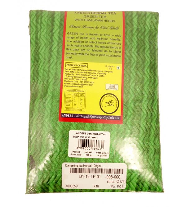 Darjeeling tea Herbal 100gm