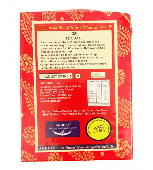 ASSAM TEA BAGS 25 Pieces