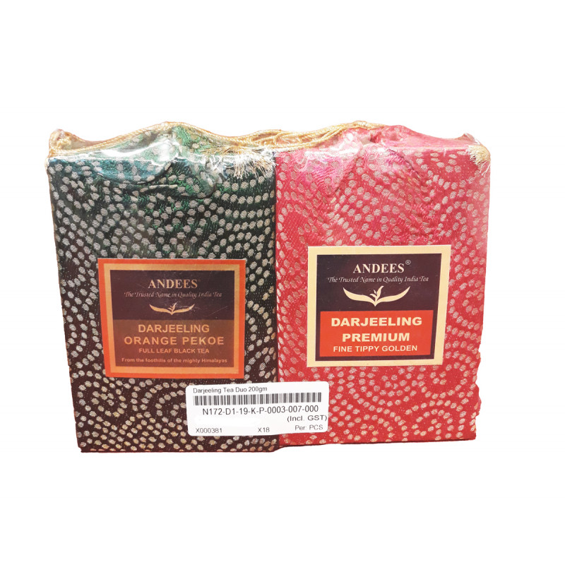 Darjeeling Tea Duo 200gm
