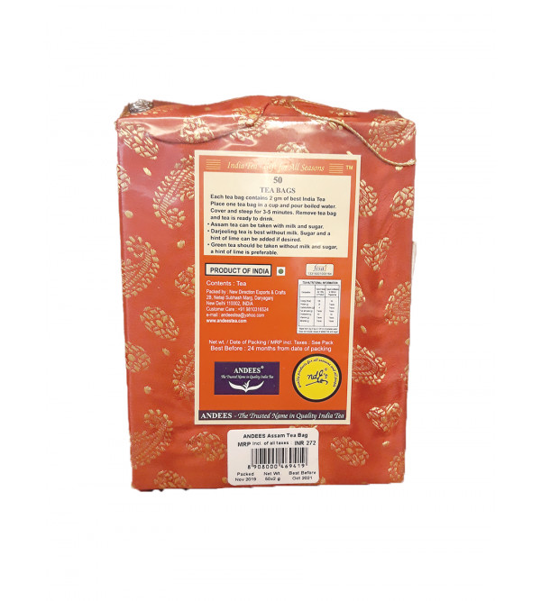 Assam Tea Bags (50x2gm each)