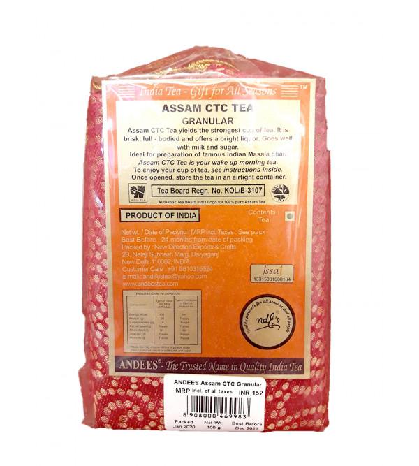 Assam Tea ctc (100gm)
