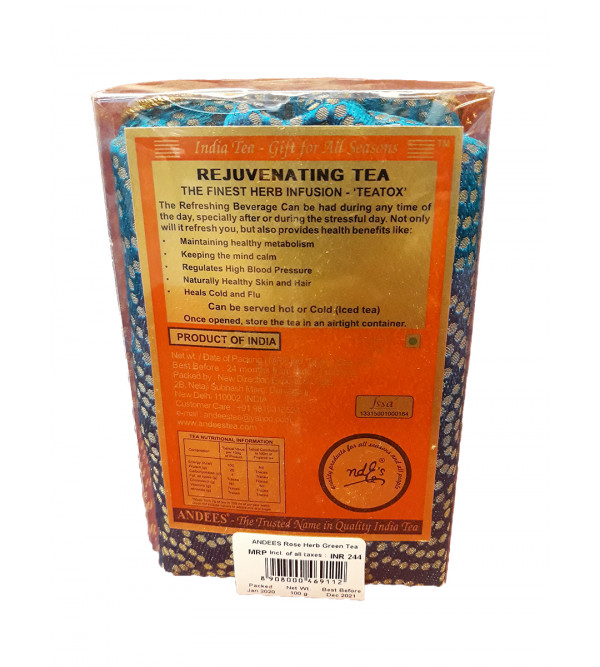 Rose Herb Green Tea 100gm