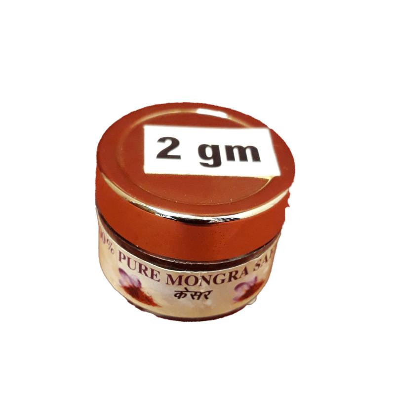 Saffron 2 gm From Kashmir