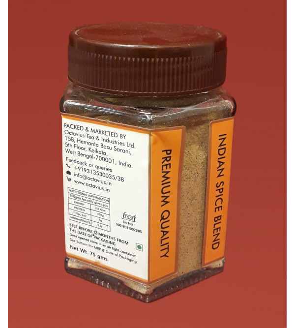Chai Masala Powder 75gm