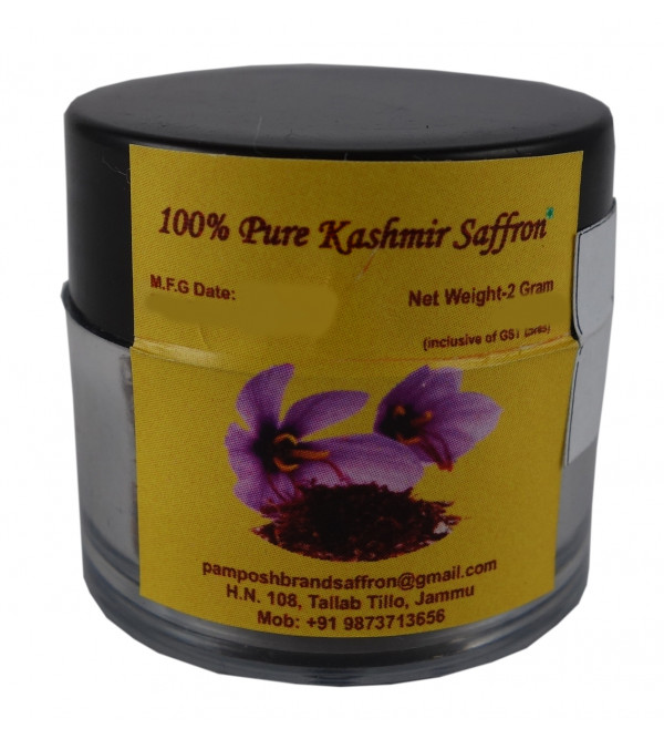 Saffron 2 gm From Kashmir