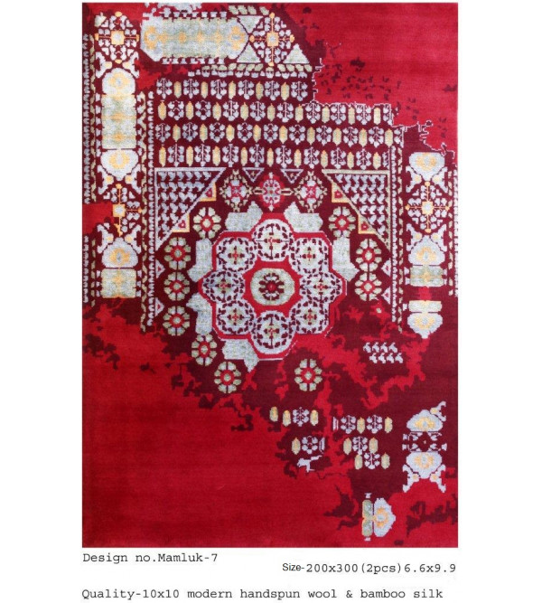 Modern Design Woollen Hand Knotted Carpet From Mirzapur Size 6.6x9.9 Feet