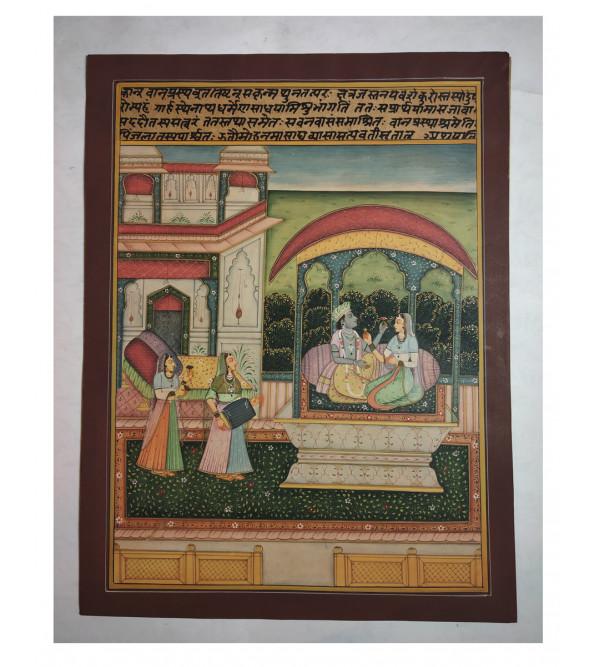 Mewar school painting