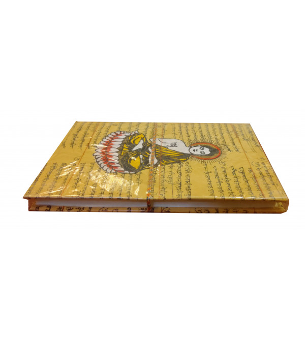 Classic Note Book with Buddha cover .Size 8x 6 inches