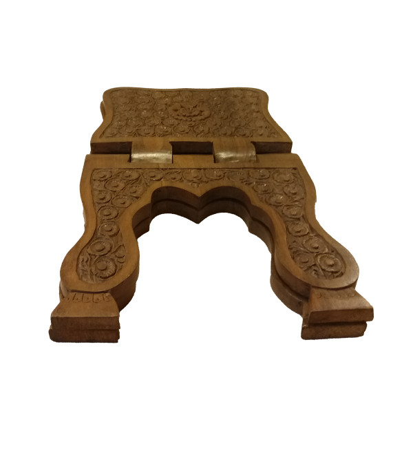 Walnut Wood Handcrafted Carved Book Stand