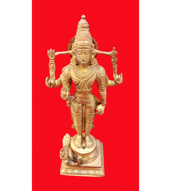 Kartik Handcrafted In Brass Size 8 Inches