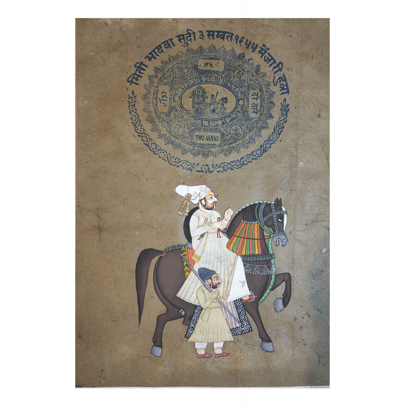 HANDICRAFT ASSORTED HORSE RIDER ON OLD STAMP PAPER WITHOUT FRAME A4 SIZE