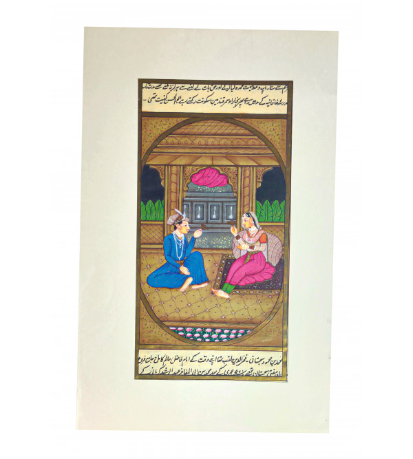 Mughal Assorted Painting