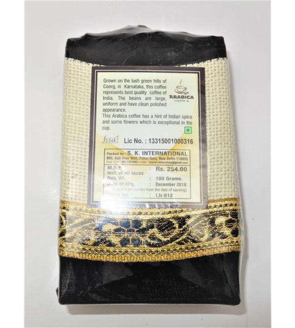 Jute Bag Coffee bins 100gm