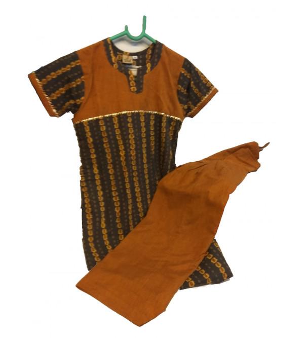Cotton Printed Kameez With Plain Salwar Set Size 6 to 8 Year