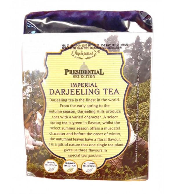 Darjeeling Tea PS Imperial 250gm
